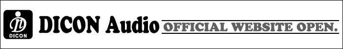 Dicon Audio ブランドページ オープン