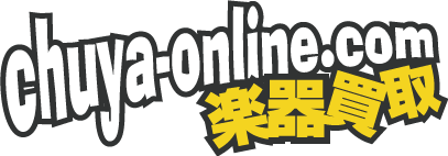全国どこでも送料無料の楽器店 chuya-online.com