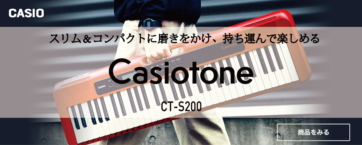 CASIO CT-S200 Casiotone 61鍵盤 キーボード