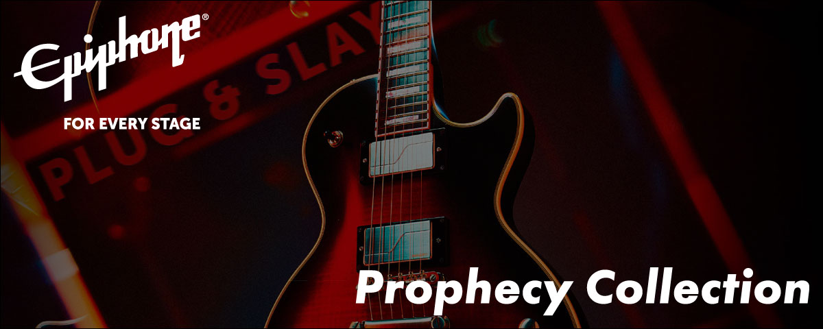 Epiphone Prophecy Collection エレキギター