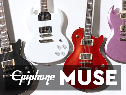 Epiphone MUSE シリーズ