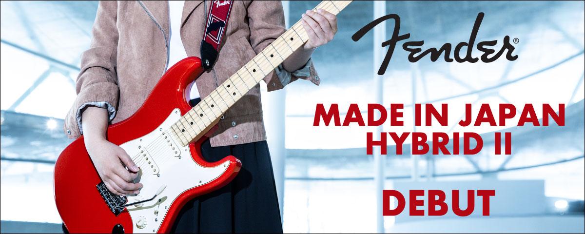 フェンダー Made in Japan Hybrid II シリーズ