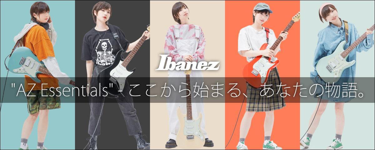 Ibanez AZ Esssentialsシリーズ エレキギター AZES