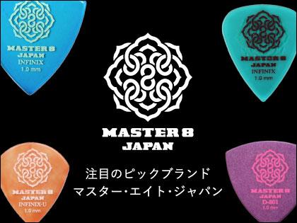 MASTER 8 JAPAN