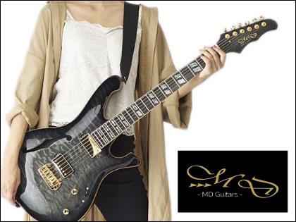 MD Guitars