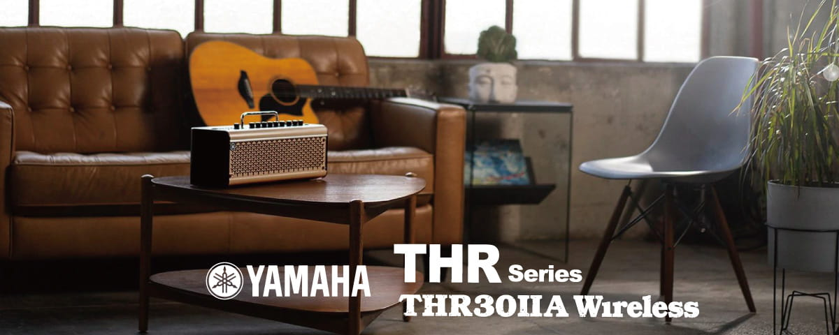 YAMAHA THR30II A Wireless アコースティックギターアンプ